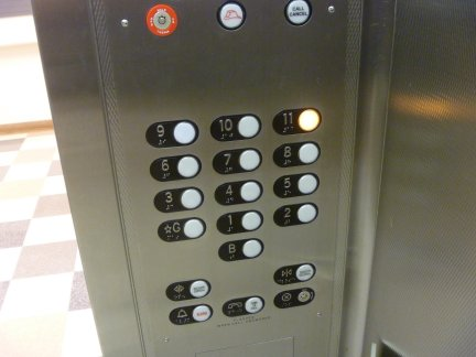 11th floor floor ideas